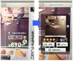 DNPデジタルコム,100万点のコンテンツを活用した「クラウド型AR画像認識サービス」を開始