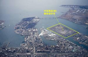 宇部興産と昭和シェル,メガソーラー発電所の事業運営会社設立