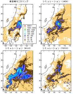 国立環境研究所、福島第一原子力発電所から 放出された放射性セシウム沈着量を 大気シミュレーションにより再現することに成功