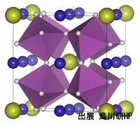 京大,負の熱膨張を持つ新しいペロブスカイト構造酸化物を開発