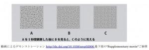131015kyushu1