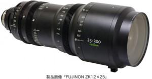 140411fujifilm2