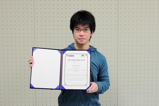 金沢工業大学大学院生が無線電力伝送に関するIEEE国際会議で学生論文最高賞を受賞