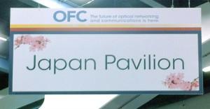 JAPANパビリオン