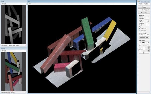 アバールデータ,「光切断法」の新たな画像処理アルゴリズムを開発