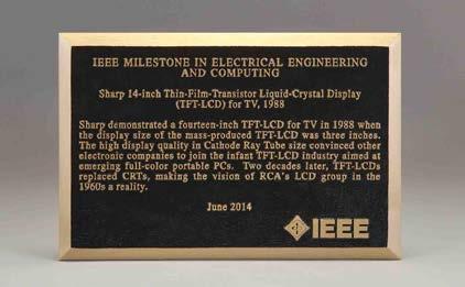 シャープのテレビ用14インチTFT液晶ディスプレイ,IEEE マイルストーンに認定