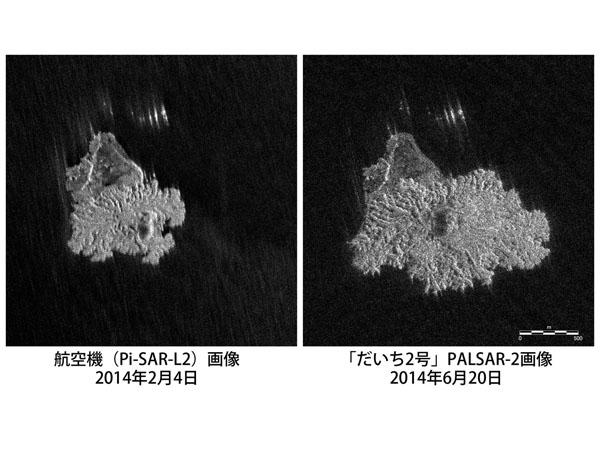 JAXA,陸域観測技術衛星2号「だいち2号」の観測画像を公開