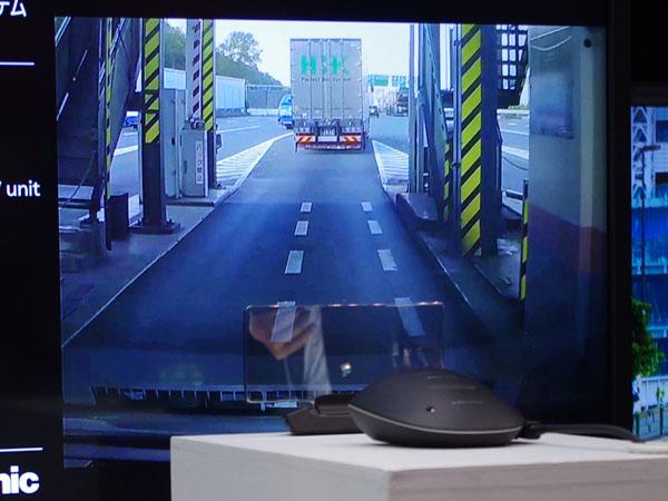 日亜化学,車載ヘッドアップディスプレイ用半導体レーザの製品化を決定