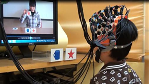 上越教育大,ライブとテレビにおける学習中の子どもの脳の働きの違いを解明