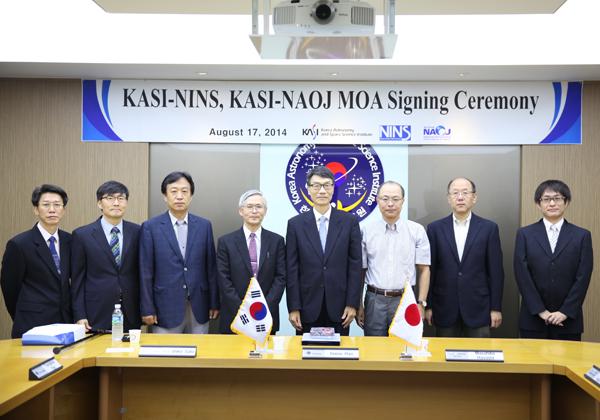自然科学研究機構と韓国天文宇宙科学研究院,アルマ望遠鏡に関する協定書に署名