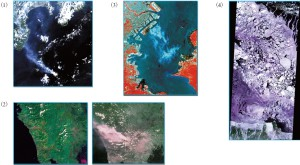 図1 リモートセンシングの特徴,(1)広域性・瞬時性(三宅島噴煙),(2)反復性(ピナツボ火山),(3)(4)現地に行かなくとも状態を知れる(東京湾タンカーオイル流出,オホーツクの流氷分布)1)