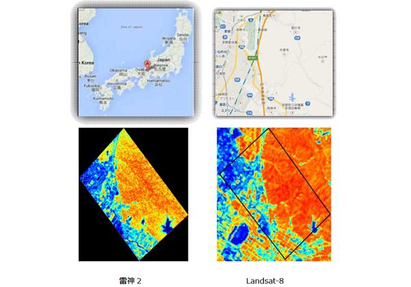 北大らの超小型衛星,宇宙用液晶波長可変フィルタによる高解像度スペクトル撮影に成功