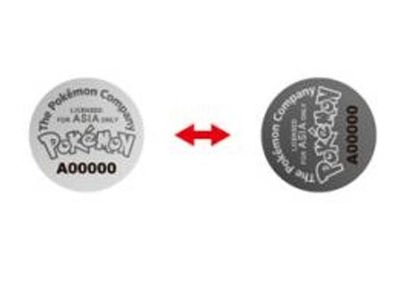 凸版印刷,90度回転で白黒が反転するホログラムとID管理を一体化したラベルを開発