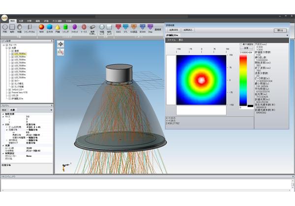 ベストメディア,LED照明の性能評価に最適なシミュレーションソフトウエアを発売