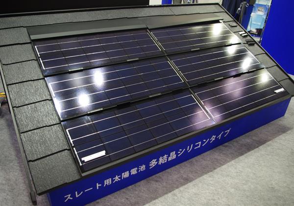 カネカ,太陽電池モジュールに多結晶シリコンタイプを追加