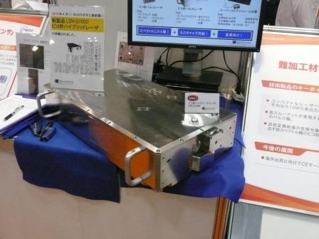 スペクトロニクス,高出力ピコ秒レーザ発振器の研究・開発を強化