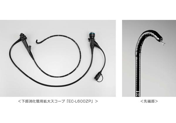 富士フイルム,CMOSを採用したレーザ内視鏡スコープを発売