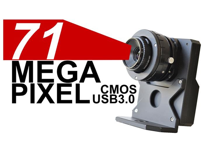 アルゴ,超高解像度7100万画素カラーカメラの取り扱いを開始