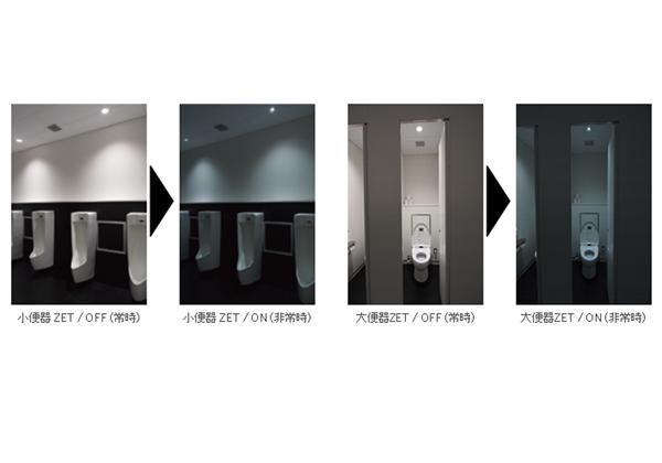 LIXILら,新型LEDによる自給自足トイレを開発