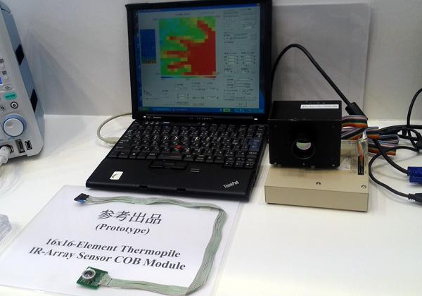 セイコーNPC,廉価な赤外線アレーセンサモジュールを開発