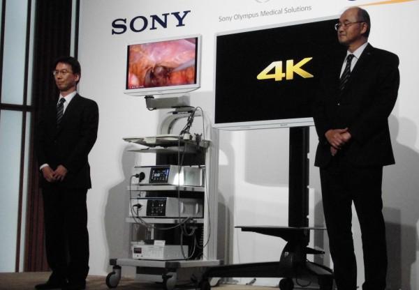 ソニー・オリンパスメディカルソリューションズ,4K外科手術用内視鏡システムを開発