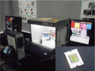 東工大とオリンパス,カラー画像と近赤外線画像を1台で撮影可能なイメージングシステムを開発