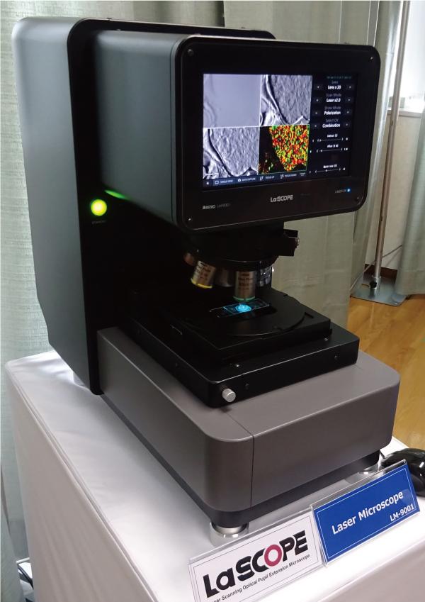非結像系により,強度/位相/偏光/反射情報の同時観察を可能にしたアストロデザインの超解像透過型レーザー走査顕微鏡