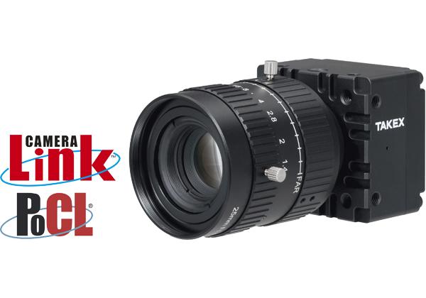 竹中システム機器,1200万画素CMOS検査用カメラ発売