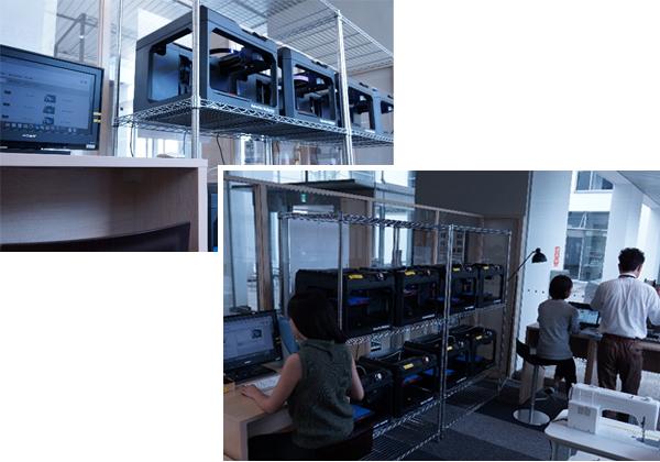 SFC,3Dプリンター イノベーションセンターを開設