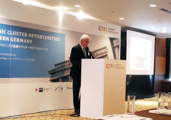 GTAI,旧東ドイツ地域への光産業誘致セミナーを開催