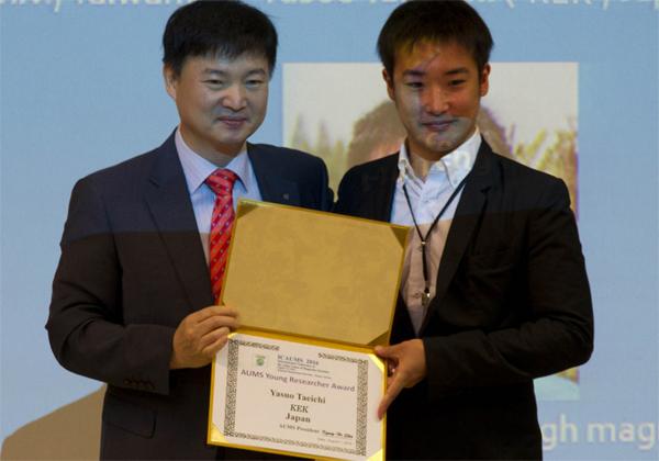 KEK助教の武市泰男氏,「Young Researcher Award」を受賞