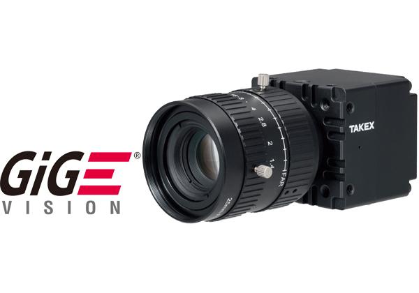 竹中システム,高感度・高精細フルフレームシャッターカメラ発売