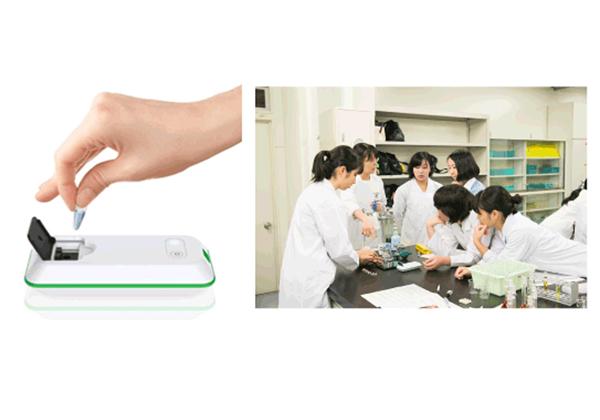 ウシオ,吸光度計などで中高生の研究支援