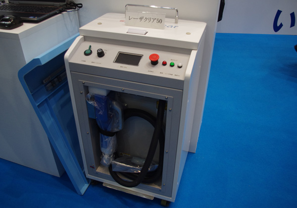 【JA2016】IHI検査計測,レーザー洗浄装置を出展
