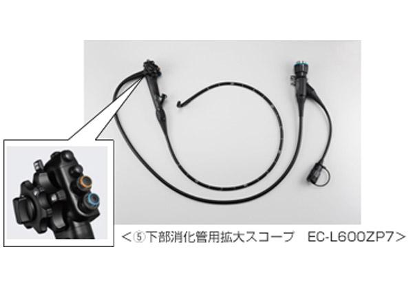 富士フイルム,レーザー内視鏡システムを拡充