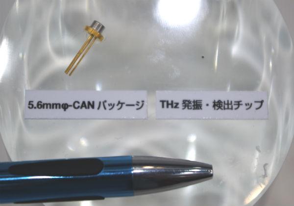 【CEATEC】ローム,超小型テラヘルツ発振・検出チップを開発