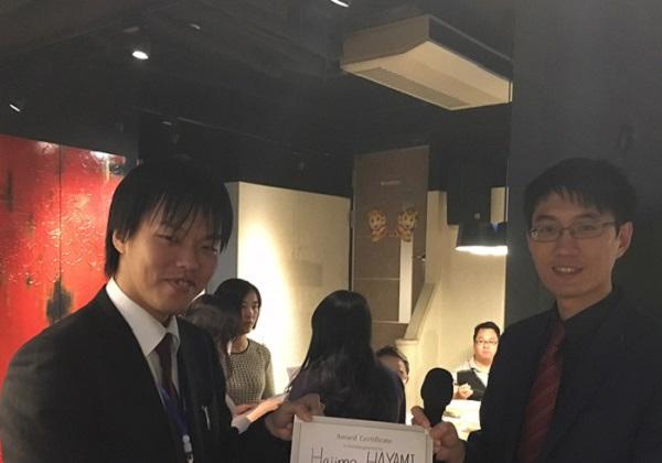 NAIST速水氏,Poster Presentation GREEN2016を受賞
