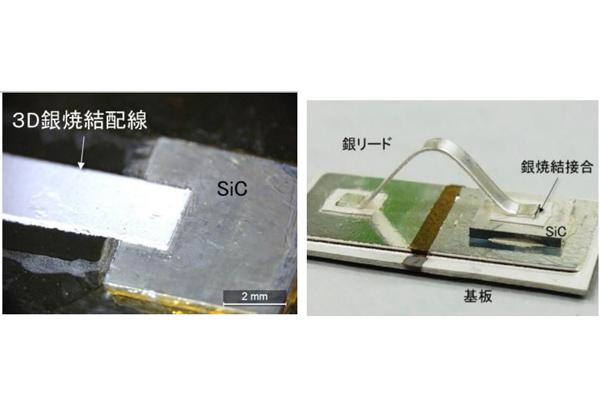阪大,次世代パワー半導体の配線技術を開発
