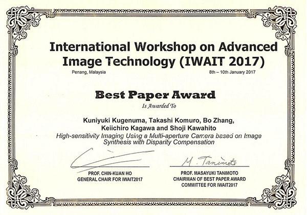 静大香川准教授ら,IWAITのBest Paper Award を受賞