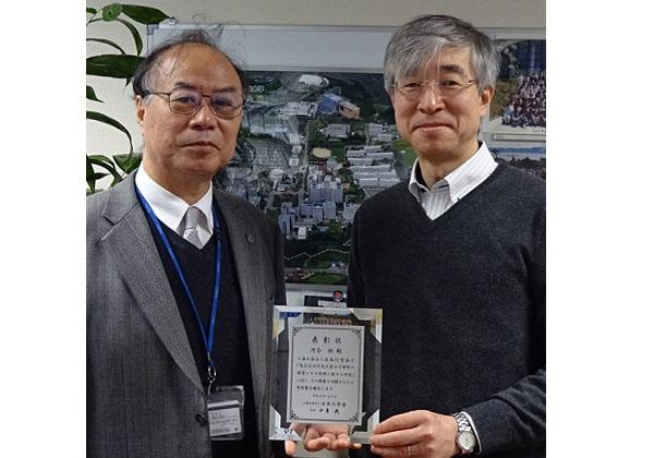 NAIST河合教授,光応答分子研究で日本化学会学術賞を受賞