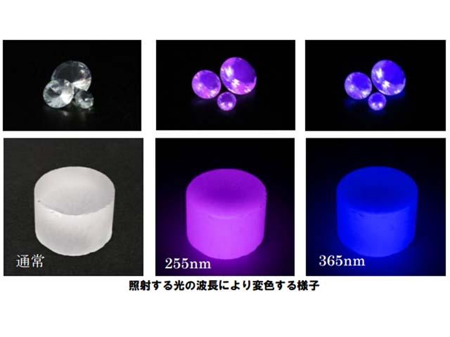 【OPIE'17】キヤノンオプトロン,波長によって変色する蛍光材料を展示