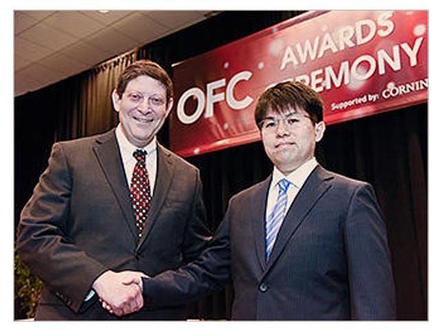 住友電工の林哲也氏,OSA若手研究者賞を受賞