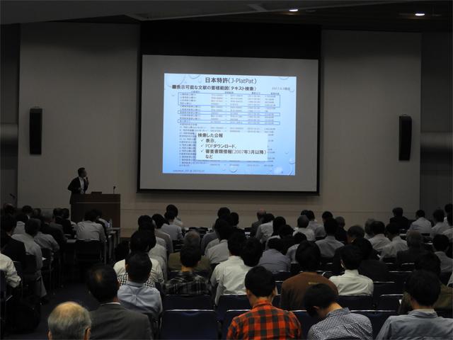 光無線給電をテーマに微小光学研究会を開催