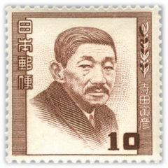 図1 寺田寅彦の切手:1952(S.27)年11月3日発行