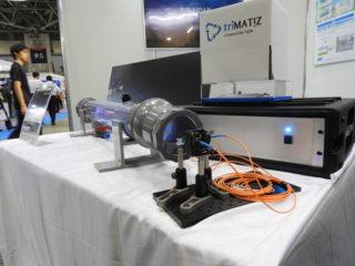 トリマティス,海洋探査向け水中LiDARの実証実験機を開発