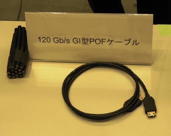 ボールペンの製造技術を取り入れたGI型POFケーブル