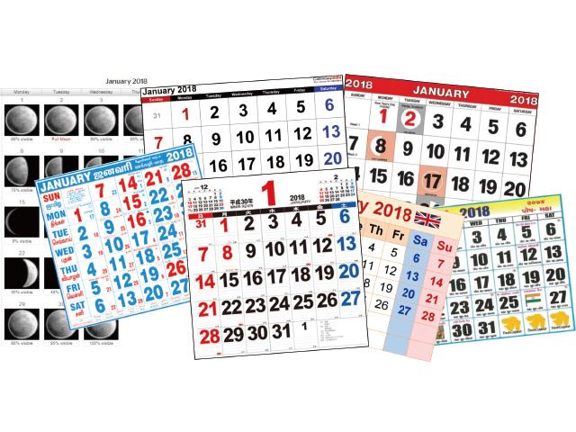 暦(カレンダー)