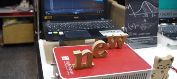 【OPIE'18】ハイフィネス,新製品の線幅測定装置を展示
