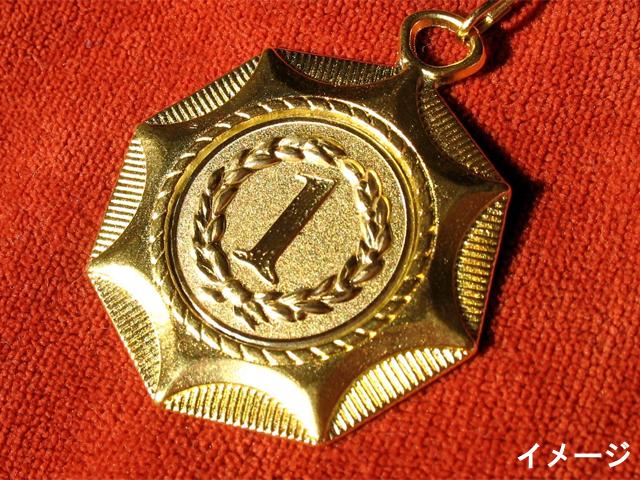 パナ社員,CD/DVDピックアップの開発で紫綬褒章を受章