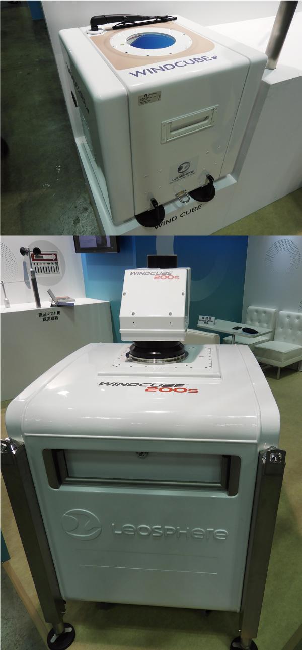写真2 Leosphere社製小型ライダー(上)と長距離風況観測用ライダー(下)